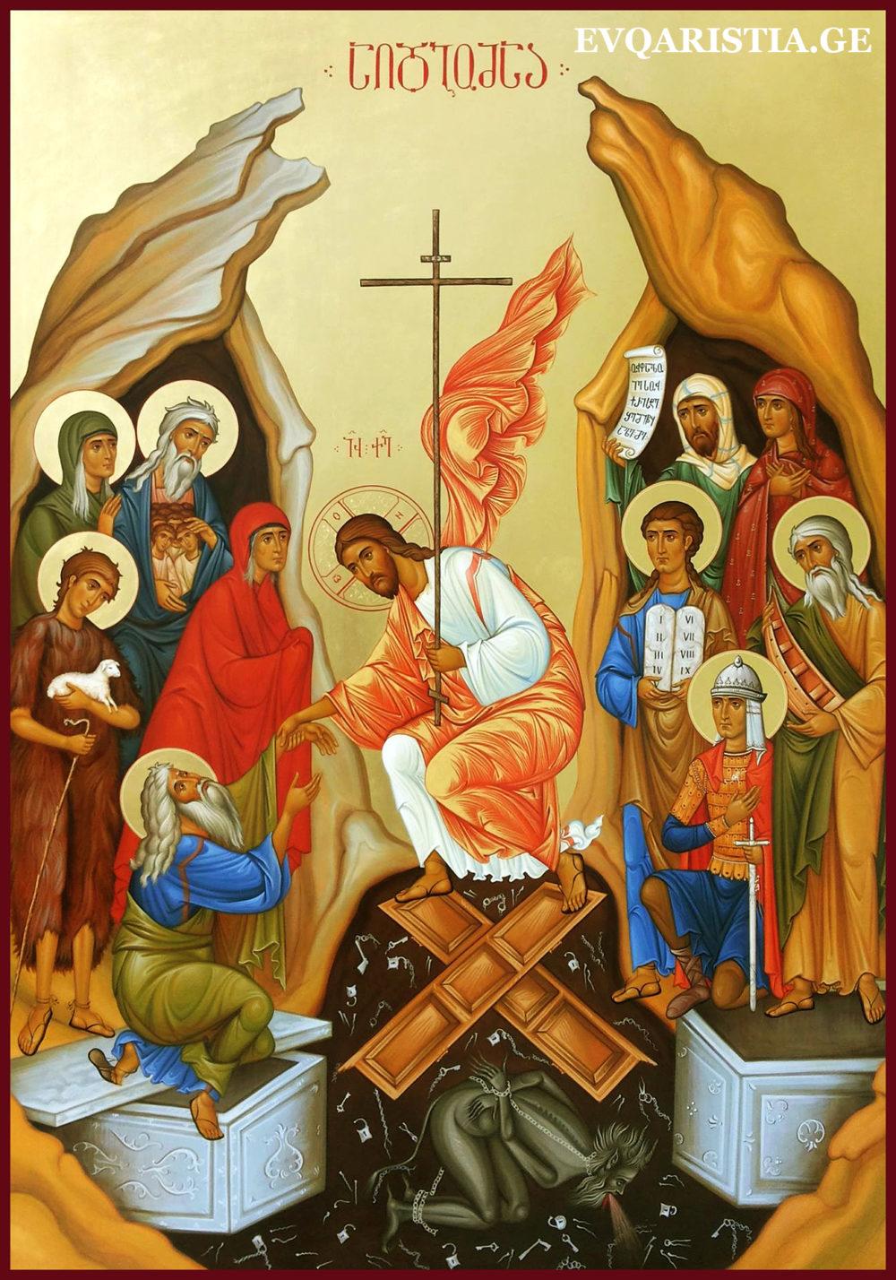 ხატი აღდგომა