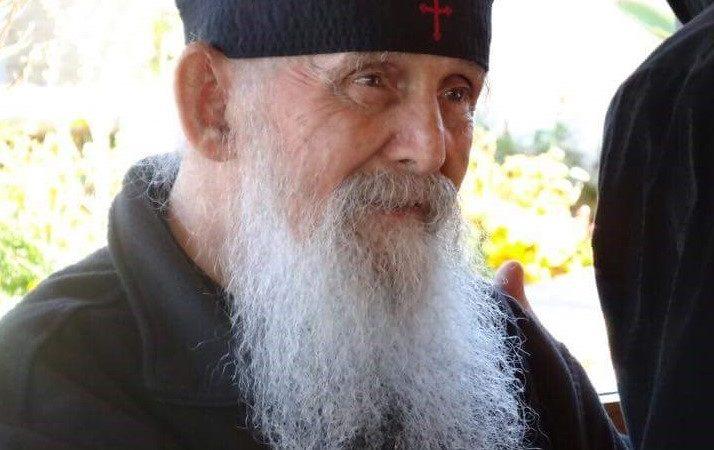 elder ephraim