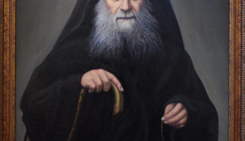 ისიქასტი 1