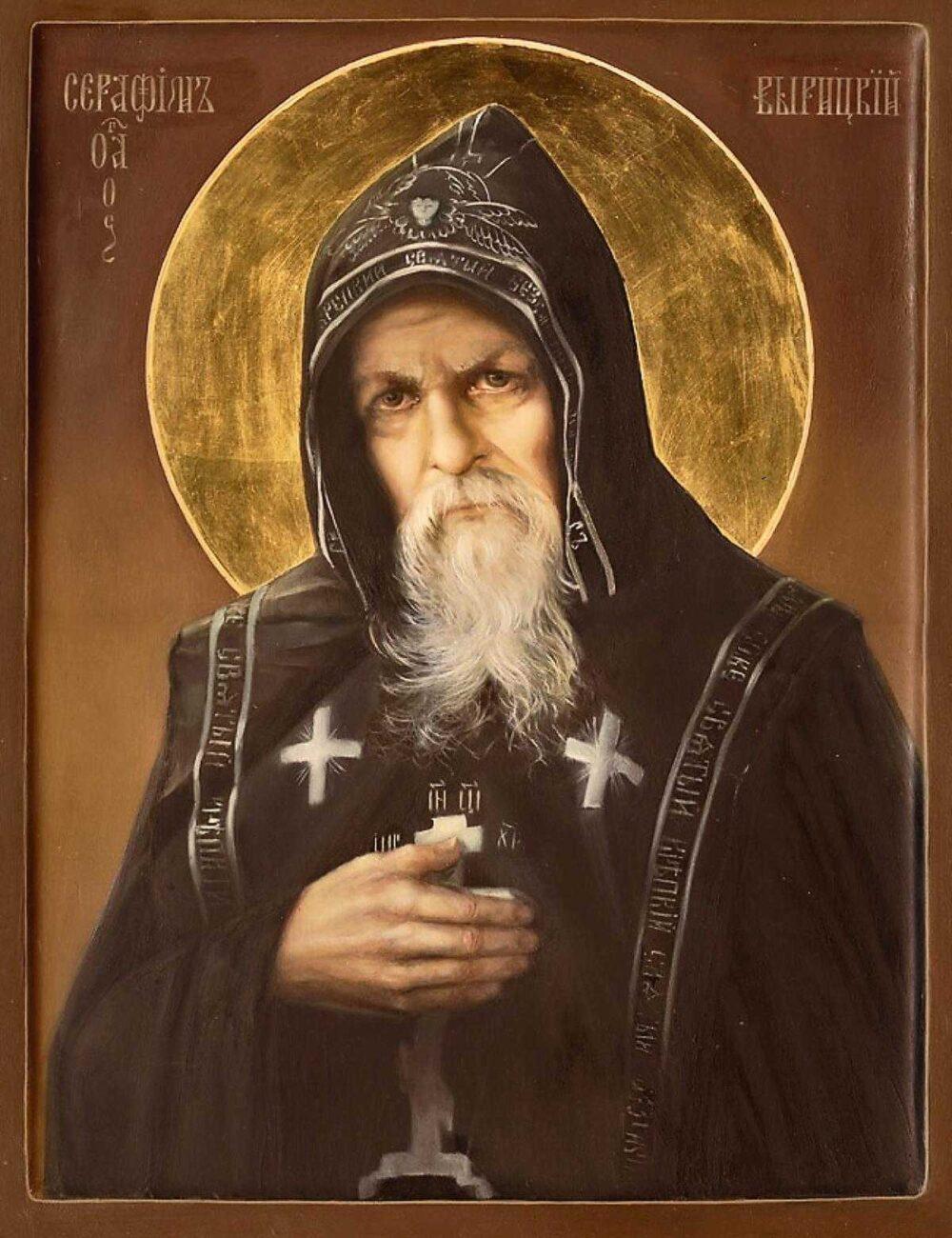 saint serafim vyritsky