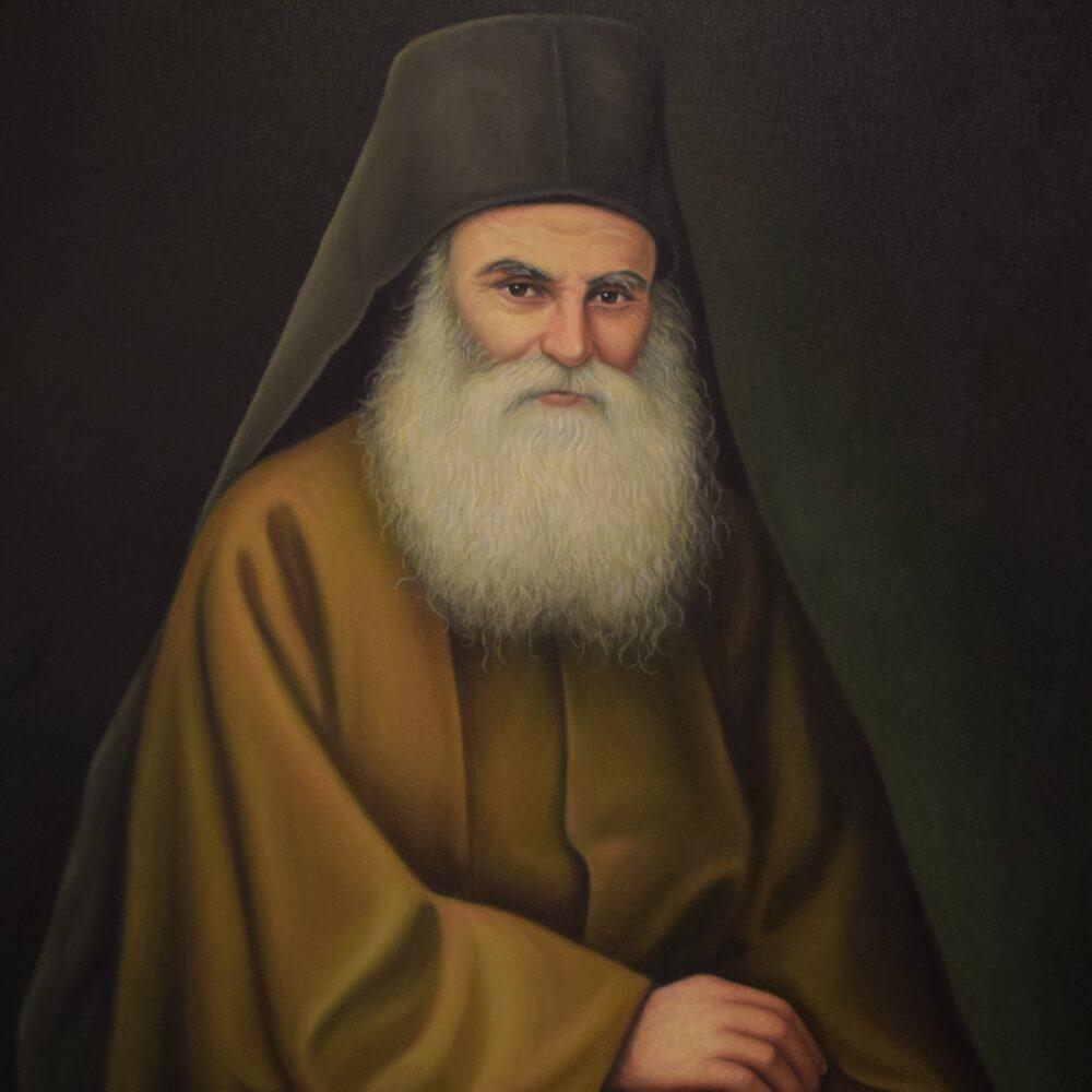 კატუნაკელი