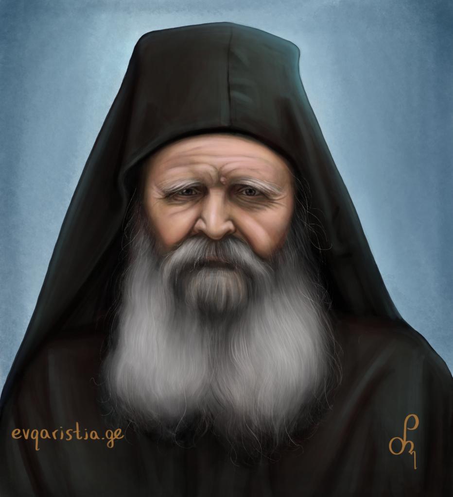 """საუბრები გონიერ ლოცვაზე- არქიმანდრიტი ხარლამპე დიონისელი """"იესოს ლოცვის ოსტატი"""" (ნაწილი 4)"""