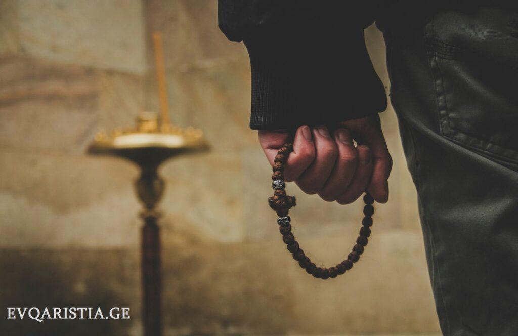 ქადაგება უფლის წინადაცვეთის დღესასწაულზე იესუს ლოცვის შესახებ – დეკანოზი არტემი ვლადიმიროვი
