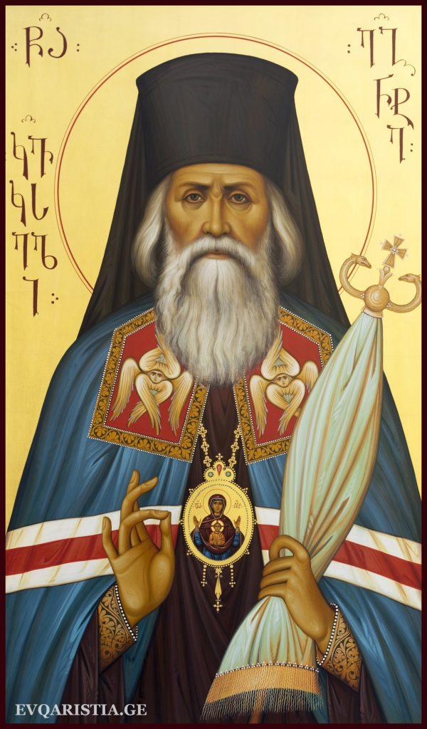 წმინდა ეგნატე ბრიანჩანინოვი - სრული