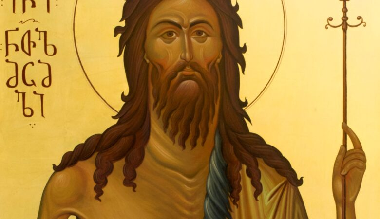 ნათლისმცემელი