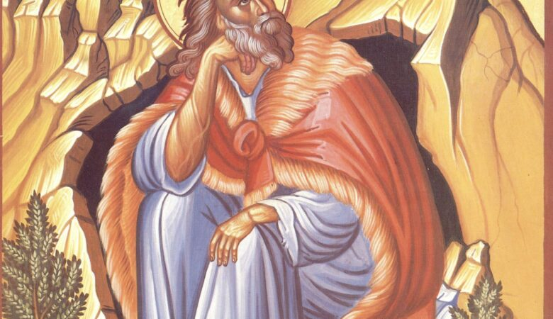 წინასწარმეტყველი